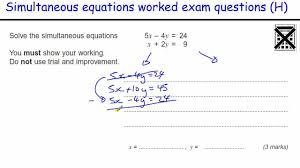 how to do simultaneous equations gcse maths revision higher exam