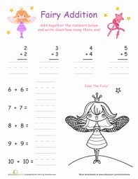 doubles addition facts worksheets addition doubles facts worksheet education
