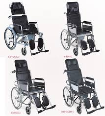mobility aid walking aid commode wheelchair toilet seat products