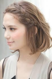 Frisuren Mittellange Haar Rot by 100 Frisuren Mittellange Haare Rot Best Frisuren Mittellang