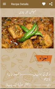 cuisine pakistanaise free recettes de cuisine pakistanaise recettes cuisine 1 2