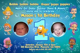 boys guppies 1st 2nd 3rd birthday invitations