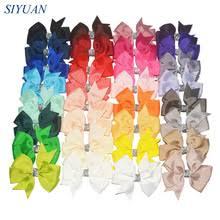 grosgrain ribbon bulk popular bulk hair bows buy cheap bulk hair bows lots from china