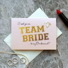 in bridesmaid card team bridesmaid card by vanilla retro stationery