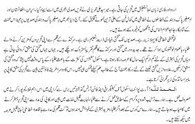 urdu handwriting khushkati u0026 calligraphy in pakistan