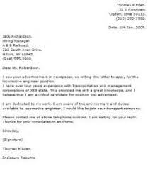 application letter sample for network engineer