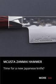 mcusta kitchen knives mcusta zanmai chef s armoury