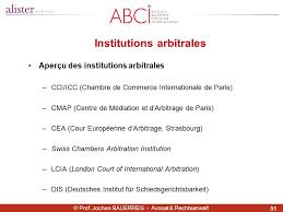 chambre d arbitrage de institutions judiciaires ppt télécharger