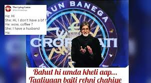Hi Memes - this amitabh bachchan still from kbc has twitterati going to town