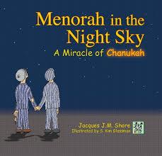 children s menorah buy menorah in the sky childrens book for chanukah israel