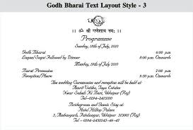 quotes for wedding invitation wedding invitation wording in language quotes for wedding