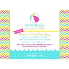 Invitation Card Border Design Fabulous Pool Party Beach Ball Invitation Card Idea And Colorful