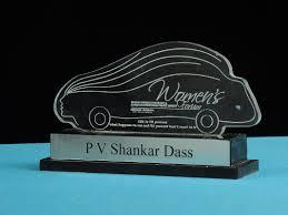Dsc 0414 Jpg Acrylic Awards