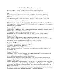 ap united states history summer assignment welcome to ap us