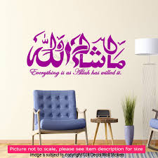 mashaallah stickers with english translation jr decal wall stickers mashaallah islamic wall art stickers with english translation in purple