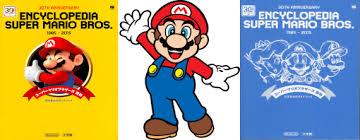 super mario bros encyclopedia ausretrogamer