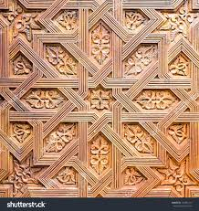 wood carving geometry pattern stock photo 129845717 shutterstock