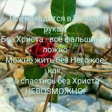 russische sprüche zum nachdenken одноклассники zitate russische sprüche russisch