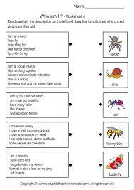 who am i brain teaser worksheets 4