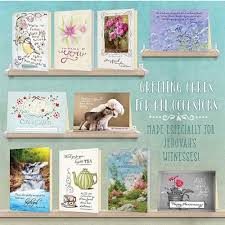 Wedding Wishes En Espanol Spiritual Greeting Cards Jehovah Witness Greeting Cards