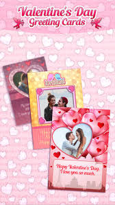 electronic valentines day cards personalised ecards valentines day