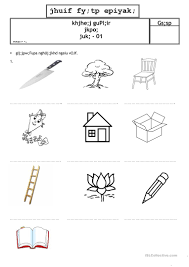 grade 1 tamil test paper by tharahai institution worksheet free