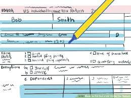 1040a Tax Table How To Fill Out A Us 1040a Tax Return With Form Wikihow