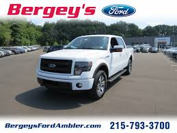 truck ford new ford and used car dealer serving ambler bergey u0027s ford of ambler