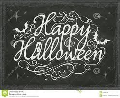 15 halloween party sign black white vector images floral grunge