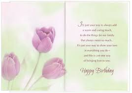 sparkling pink flowers in white embossed frame aunt birthday card