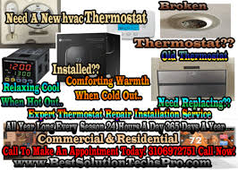 refrigerator hvac service repair install same day fix fair