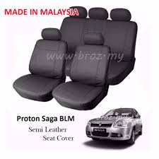 kereta mitsubishi lama car seat cover case semi leather proton saga blm front and back