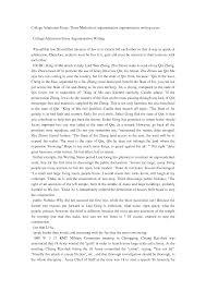 Samples Of Argumentative Essays Argumentative Essay Template