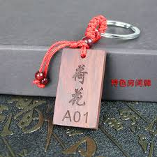 Engrave Gifts Aliexpress Com Buy Customized Red Wood Personal Key Tag Plate