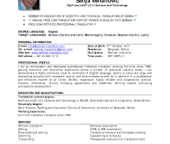 resume sles for no experience students web how to write experience summary corporate compliance officer cover
