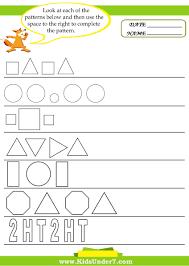 Symmetry Worksheets For Kindergarten Kids Under 7 Pattern Recognition Worksheets