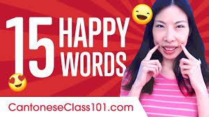 learn the top 10 happy words in cantonese