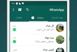 whatsapp messenger apk file free whatsapp messenger 2018 apk for android samsung