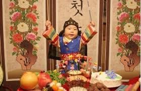 korean birthday traditional korean birthday dol clothes baby dol