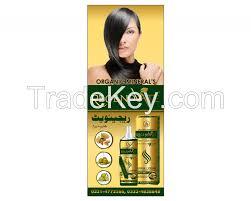 Best Hair Loss Treatments Best Hair Loss Treatment Regenovate In Pakistan Call 03334838648