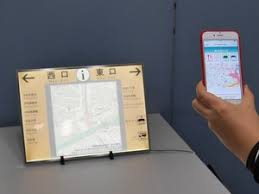 Light For Phone Fujitsu Embeds Data In Led Light For Smartphones To Detect
