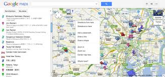 Draw On Google Maps Using Google Maps To Plan Your Holiday Supermerlion