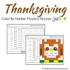 Thanksgiving Color By Number Thanksgiving Place Value Color By Number Printables U0026 Worksheets