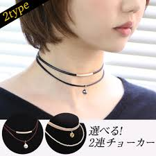 necklace style types images Roryxtyle choker necklace two types of choker velour leather jpg