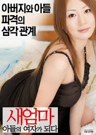 film semi full download nonton film semi without the husband 2017 full streaming