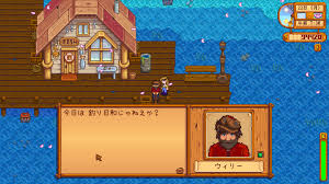 Home Design Story Game On Computer Stardew Valley