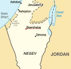 negev desert map beersheba bible city of abraham isaac jacob