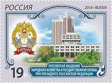 chambre de commerce franco russe académie russe de l économie nationale wikipédia