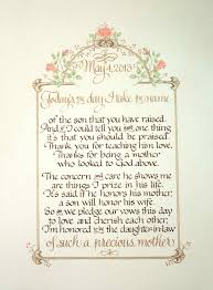 mother in law for my mother in law poetry quotes and songs