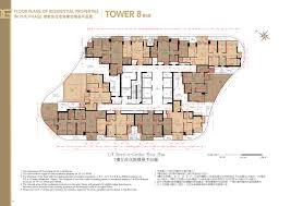 floor plans bc century gateway ii 瓏門ii century gateway ii floor plan new